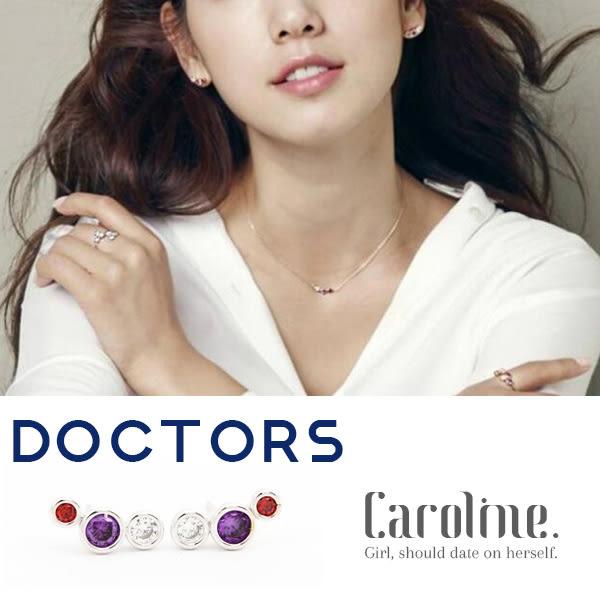 《Caroline》★【doctors】韓國熱門戲劇doctors.樸信惠同款彩色鋯鑽流行時尚耳環68911