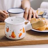 迷你奶鍋10cm家用小奶鍋電磁爐搪瓷輔食熱奶【輕奢時代】