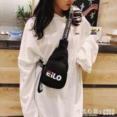 小胸包女新款潮帆布ins時尚運動腰包跑步百搭斜挎網紅小黑包【怦然心動】