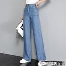 牛仔寬褲 高腰寬鬆冰絲休閒長褲垂感直筒褲九分薄款天絲軟牛仔闊腿褲女夏裝