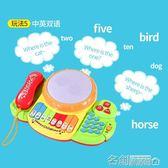 寶寶玩具電話機手機嬰兒兒童早教益智音樂1-3歲0小孩6-12個月男女 名創家居館