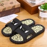 拖鞋居家浴室防滑拖鞋情侶塑料涼拖鞋家居室內一字拖 免運