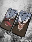 斯坦李漫威venom毒液蘋果iphone Xs max手機殼x新款鏡面玻璃 新年禮物