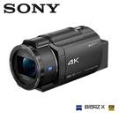 【贈長效電池+座充+吹球清潔組】 SONY 4K數位攝影機 FDR-AX43 公司貨