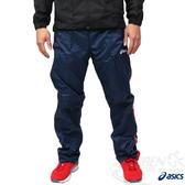 ASICS 亞瑟士 男保暖防風長褲(藍) 防風/潑水 內裡鋪棉風褲
