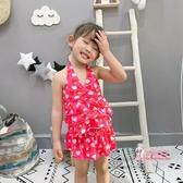 兒童泳衣 女童分體公主裙式可愛韓版泳衣INS寶寶女孩學生溫泉泳衣