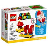 樂高積木 LEGO《 LT71371 》超級瑪利歐系列 - 螺旋槳瑪利歐Power-Up套裝 / JOYBUS玩具百貨