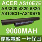 9芯 宏基 ACER 原廠電池 AS10...