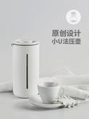 咖啡壺泰摩小U法壓壺法式家用耐熱玻璃咖啡機手沖過濾咖啡器具450MLLX聖誕交換禮物