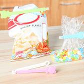 ♚MY COLOR♚ 小熊密封夾三入裝 保鮮夾 居家 廚房 兒童 零食 糖果 乾糧 茶包 米 夾口【Q143-1】