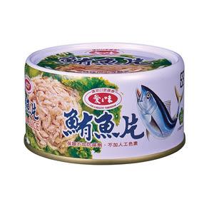 愛之味鮪魚片185g【合迷雅好物超級商城】