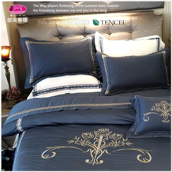 『卡布里昂/藍』四件套(兩用被+床包)5*6.2尺/織繡系列【御芙專櫃】100%高觸感天絲棉60s/雙人