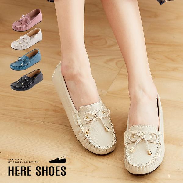 [Here Shoes]MIT台灣製舒適方便內增高3CM乳膠鞋墊豆豆底娃娃鞋套腳休閒鞋─KTN3814