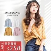 襯衫 Space Picnic|白線直條紋長袖襯衫(現+預)【001663】