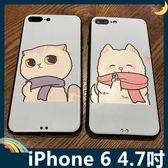 iPhone 6/6s 4.7吋 圍巾貓狗保護套 軟殼 Q萌彩繪浮雕 薩摩耶 散熱氣槽 防滑全包款 手機套 手機殼