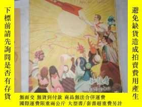 二手書博民逛書店小鼓手罕見1959年第2期Y160343
