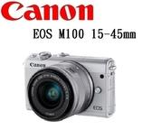 名揚數位 Canon EOS M100 15-45mm KIT 佳能公司貨 APS-C  微單眼  (分12/24期0利率) 送64G+電池+相機包