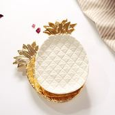 電鍍金色菠蘿陶瓷盤子收納盤果盤 首飾收納擺件萬聖節