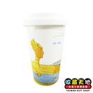 【收藏天地】台灣紀念品* 雙層陶瓷杯 愛台灣系列 - 野柳女皇頭  ∕  雙層陶瓷 安全 耐熱