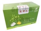 港香蘭紅景天元氣錠300粒量販包