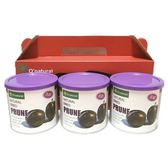 歐納丘天然去籽黑棗乾(250g*3罐)