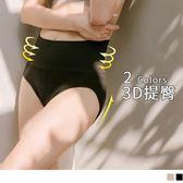 《VB0351》3D提臀純色羅紋高腰收腹內褲 OrangeBear