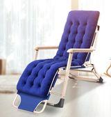 睡椅子簡易摺疊床單人行軍便攜辦公室陪護躺椅午休家用午睡床  igo  童趣潮品