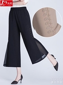 中年媽媽垂感闊腿褲女高腰雪紡夏季薄款九分中老年人女裝褲子寬鬆 快速出貨