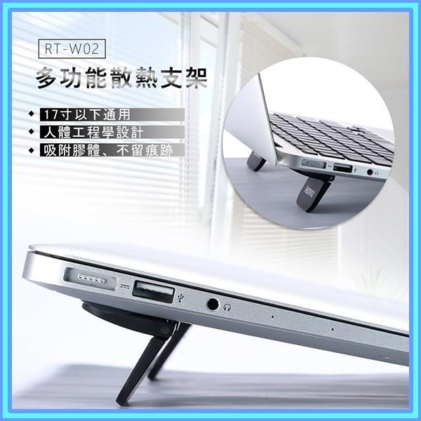【現貨】REMAX 便攜式散熱器 散熱架 多功能筆記本散熱支架 17吋以下通用 各大廠牌筆電適用