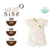 【SISSO有機棉】森林寶貝甜可愛短袖兔裝 3M 6M 12M