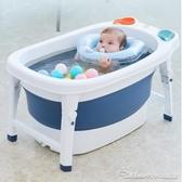 嬰兒洗澡盆寶寶浴盆兒童洗澡桶折疊浴桶可游泳家用泡澡桶新生大號 阿卡娜