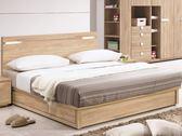 床架 TV-151-1A 多莉絲5尺雙人床 (床頭+床底)(不含床墊) 【大眾家居舘】