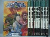 【書寶二手書T6/一般小說_RDJ】魔幻帝國_1~9集合售