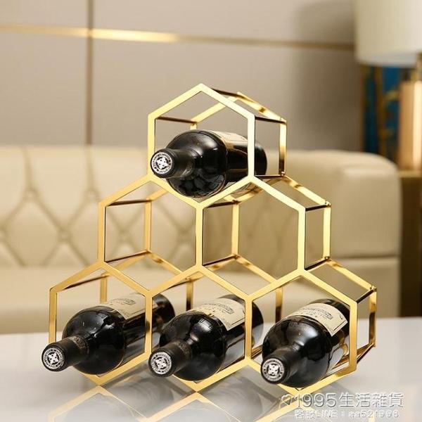 紅酒架 輕奢紅酒架置物架歐式客廳創意酒櫃現代簡約家用餐桌美式掛架擺件紅酒架 1995生活雜貨NMS