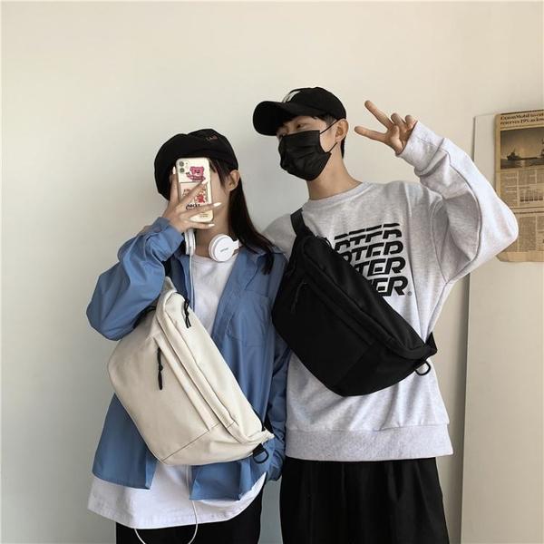 斜背包女大學生大容量側背包百搭iPad包包女運動腰包休閒帆布胸包 韓國時尚週