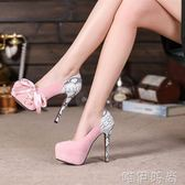 晚會鞋 小清新高跟鞋粉色少女細跟單鞋歲女生春季新款夜場車模女鞋子 唯伊時尚