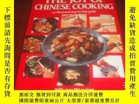 二手書博民逛書店The罕見Joy of Chinese Cooking, A S