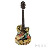 吉他初學者學生用炫酷個性38寸41寸涂鴉其他民謠吉他 aj5343『小美日記』