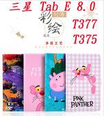 King*Shop~mycolors新款三星T377卡通平板保護套T375tpu全包防摔智保護殼