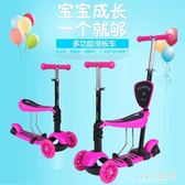 滑板車滑步車 兒童四輪1-2-4-6歲初學者寶寶可坐溜溜車腳踏滑滑車 nm15110【VIKI菈菈】