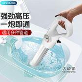馬桶疏通器 下水道疏通器捅馬桶吸工具廁所管道堵塞一炮通高壓氣廚房家用神器 1色
