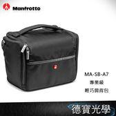 Manfrotto 曼富圖 MB MA-SB-A7 專業級輕巧肩背包 正成公司貨 刷卡分期零利率 德寶光學