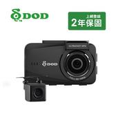 【旭益汽車百貨】DOD FS300 GPS前後鏡頭行車紀錄器+32G記憶卡