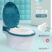 兒童坐便器加大號男女寶寶仿真馬桶小孩嬰兒座便尿盆廁所神器尿桶 PA14902『棉花糖伊人』