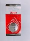 全館免運費【電池天地】 手錶電池 鈕扣電池 水銀電池 國際牌 Panasonic  CR2450 一顆
