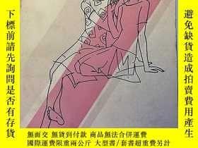 二手書博民逛書店金泉水與水溪妹罕見80 文學 短篇小說集Y37363 王小鷹 上