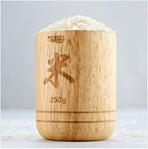 實木量勺 刻度米杯塑料 Eb8056『毛菇小象』