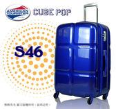 【周末偷殺!專區現折1288】《熊熊先生》新秀麗 Samsonite美國旅行者AT行李箱旅行箱25吋大容量S46