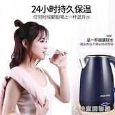電熱水壺220V電熱燒水壺煮水器控溫家用恒溫全自動斷電智慧保溫煲水一體 NMS快意購物網