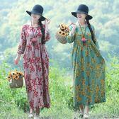 棉麻印花套頭圓領文藝長款女生洋裝高腰寬鬆中長裙 沸點奇跡
